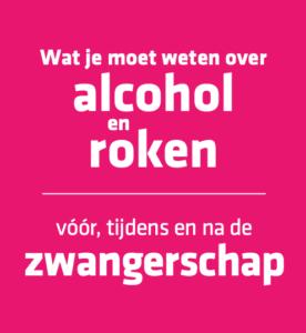 alcohol_img